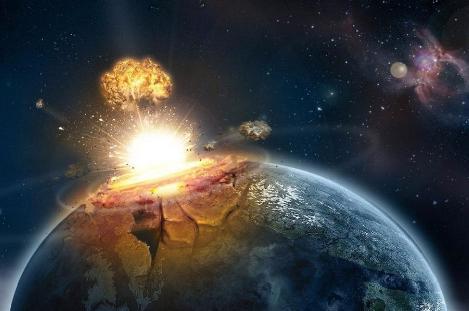 Это всего лишь конец света