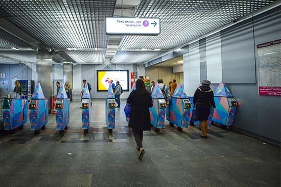 Через Одноклассников можно будет оплатить проезд в транспорте