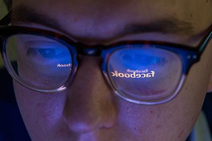 Номер телефона в Facebook позволяет узнать о вас