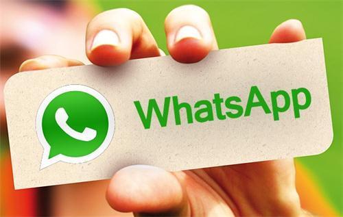 В веб-версию Whats App добавлена поддержка iPhone