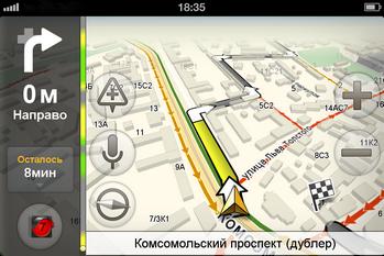 Яндекс Навигатор Бесплатно - фото 4