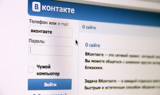 У ВКонтакте появится собственный мессенджер
